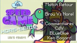 Speed Game Hors-série: Puyo-puyo match retour + reverse engeneering (Feat Ken Bogard)