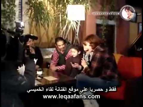 لقاء الخميسي و عيد ميلاد أوسة - محمد عبد المنصف