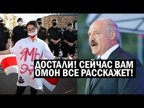 СРОЧНО!! Агония режима Лукашенко: Бабарико - главный ВРАГ Беларуси! Тихановскому конец - новости