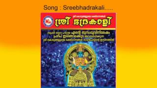 Sree bhadrakali - Sree Bhadrakali
