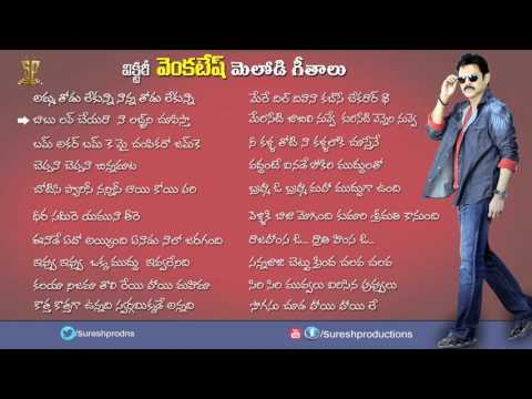 Victory Venkatesh Ultimate Melody Songs Collections of SP Movies