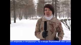 23 03 2012 День метеоролога(, 2012-03-26T08:49:54.000Z)