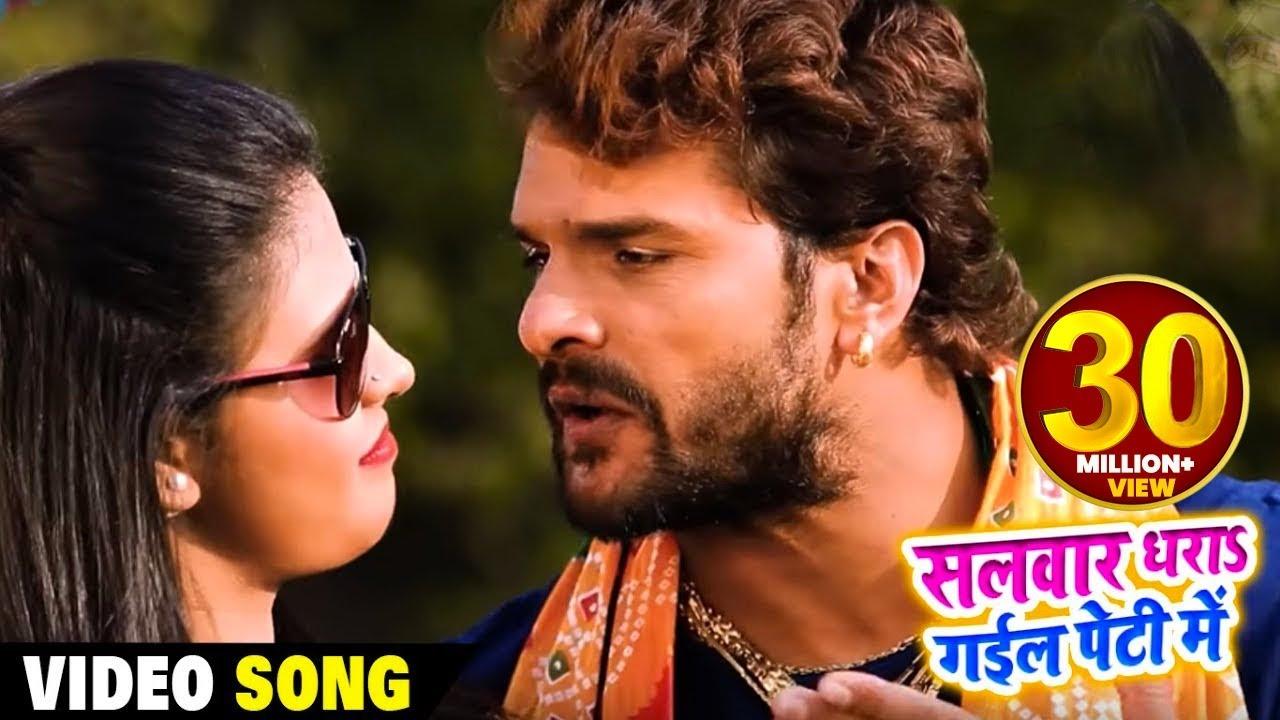 bhojpuri video gana download karna hoga