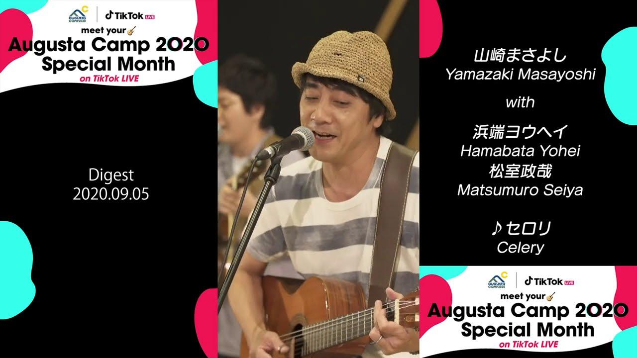 MEDIA ー 松室政哉 official Website