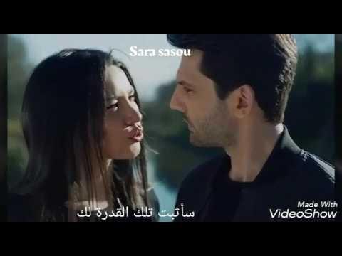 مشهد أمير و زينب من الحلقة 65