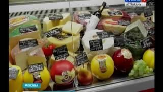 «ФУД СИТИ» - идеальный выбор для реализации сельхозпродукции(, 2016-05-26T10:23:08.000Z)