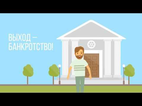 Судебная практика по банкротству физических лиц - 2016