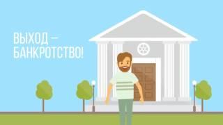 видео Суд как один из способов возврата ипотеки