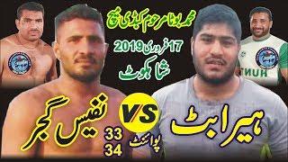Download Video muhammad Boota marhoom kabaddi match shahkot in 2019 | Heera Butt vs Nafees gujjar MP3 3GP MP4