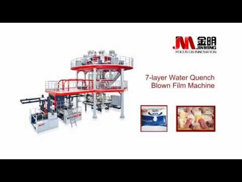 7-layer Water Quench Blown Film Machine(Jinming China)