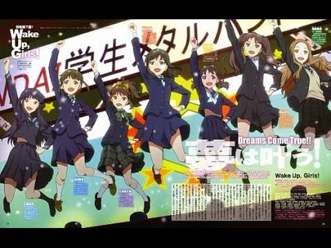 7 Girls War Wake Up, Girls!