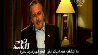 بالفيديو.. عالم مصريات بريطاني: لدي أدلة على وجود مقبرة نفرتيتي في «وادي الملوك»