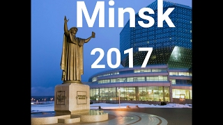Belarus.Minsk 2017. Приятная встреча, подарки, прогулка, достопримечательности,