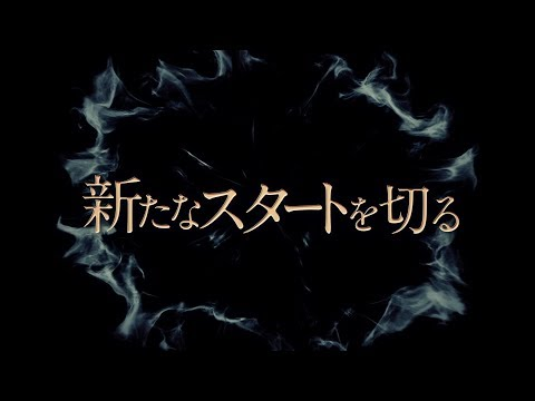 SKE48 24thシングルリリースのお知らせ