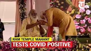 Ram Temple trust head Mahant Nritya Gopal Das tests positive for coronavirus