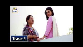 [Teaser 4] Drama serial #Beti bohat jald sirf #ARYDigital per
