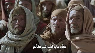 ترنيمة خبط علي بابي - هاني فرج- مريم زكريا