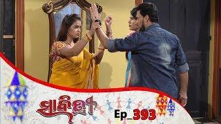 Savitri | Full Ep 393 |  12th Oct 2019 | Odia Serial – TarangTv