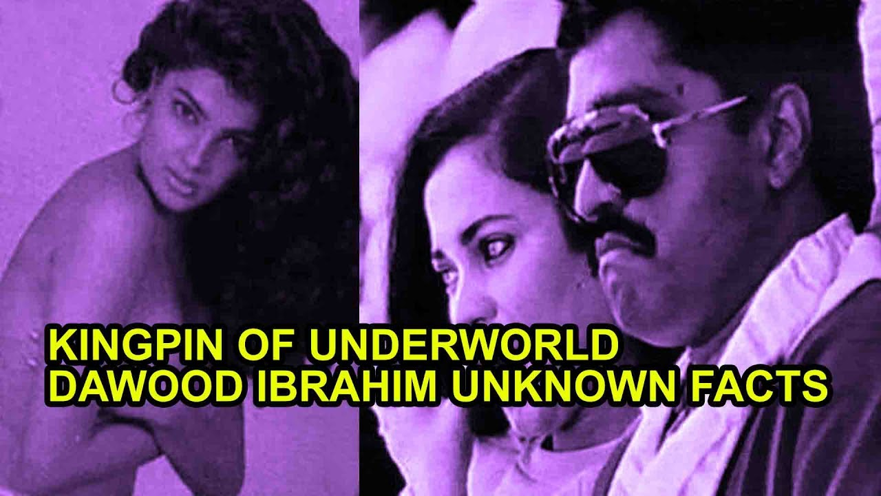 Kingpin of Underworld | Daud Ibrahim Unknown Facts