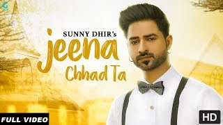 Jeena Chhad Ta Sunny Dhir (Full ) | The Brown Jordy | Latest Punjabi Sad Song | Geet MP3