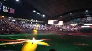 北海道日本ハムファイターズ 2015 開幕戦 3月27日 オープンセレモニ...