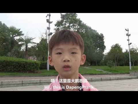 Kid Smoking Social Experiment in China 儿童抽烟社会实验