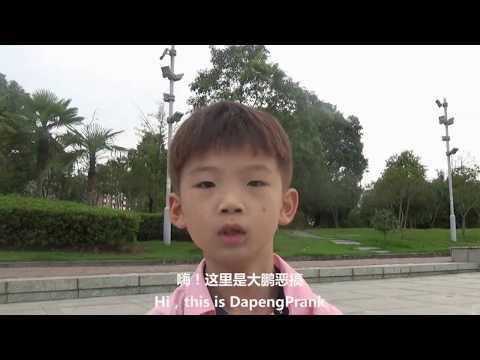 Kid Smoking Social Experiment in China 儿童抽烟社会实验