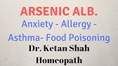 Homeopathic Medicine Arsenicum Album ! Uses ! Disease