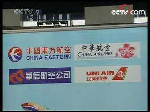 Demand Peaks for Cross-Strait Charter Flights