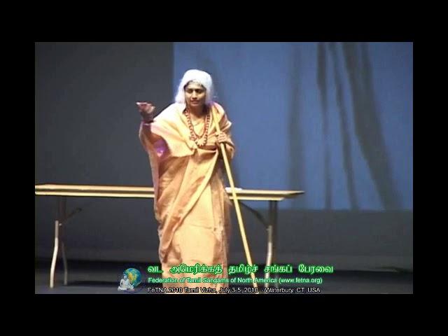 FeTNA 2010 Programs Avvai Nadagam-1