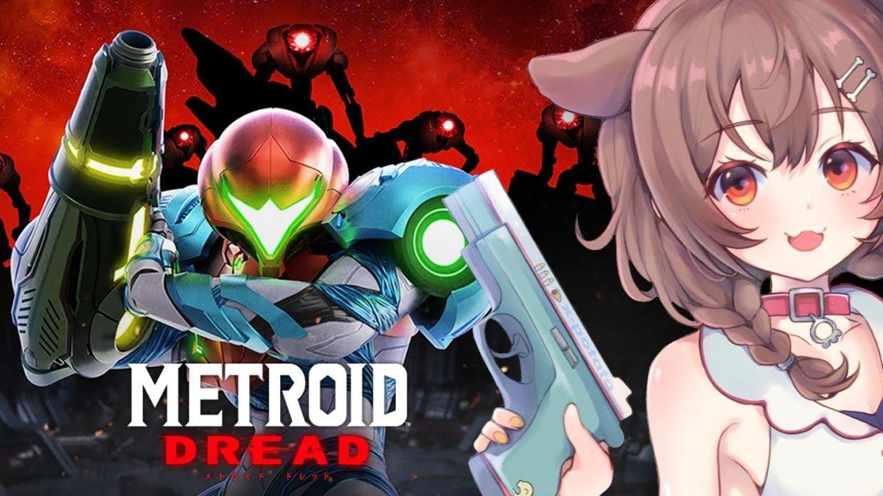 [Metroid Dread]Do Metroid Dread!  # 1
