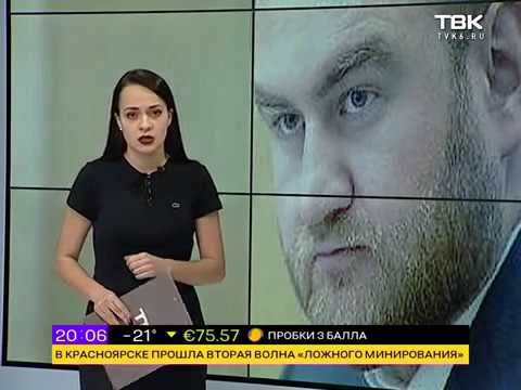 Подробности задержания сенатора Рауфа Арашукова