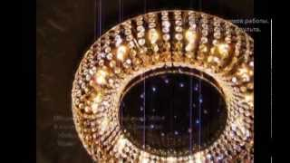 Люстра Light Prestige 38070 GALAXY GOLD в интернет-магазине «Светильники в дом»(, 2011-04-23T17:01:19.000Z)