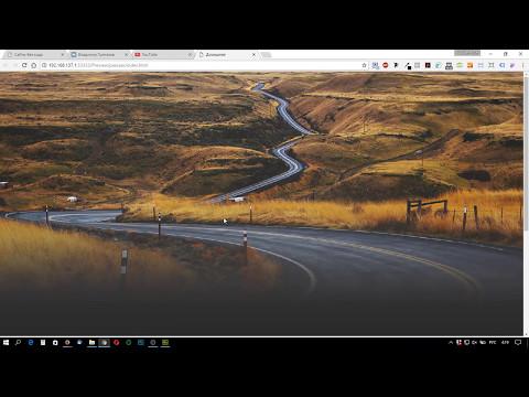 Мастер класс Adobe Muse от 10 мая 2017 - создание товарного лендинга