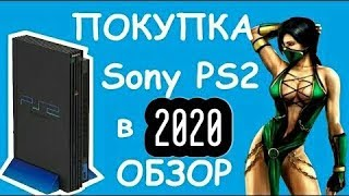 PS2 в 2018 году покупка выбор модели комплектация прошивка настройка buy ps2 in 2018