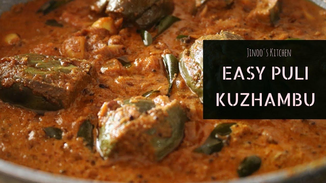 Easy Puli kuzhambu recipe   Kathirikkai puli Kulambu for rice