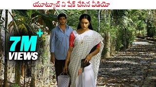 Swetha Menon And Sreejith Vijay Uncontrollable Scene || TFC Cinemalu