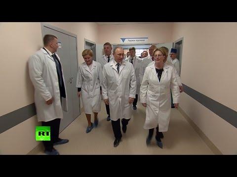 Путин посетил новый перинатальный центр в Брянске