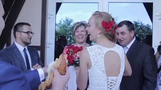Свадьба Кости и Ольги. Съёмка банкета на турбазе Подсолнух г. Саратов.