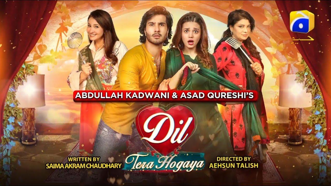 Dil Tera Hogaya || Telefilm || Eid Day 2 Special || Har Pal Geo