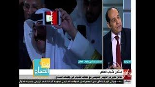 مدير تحرير صوت الأمة: الشباب المصري يحتاج إلى دعم وتسويق منتجاته من قبل الدولة - صوت الأمة