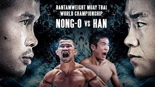 Nong-O Gaiyanghadao vs. Han Zi Hao Headlines ONE: CLASH OF LEGENDS | The Best Of ONE Championship