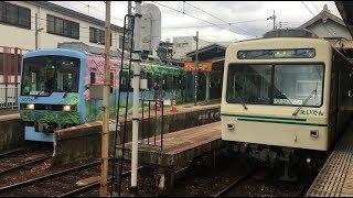 叡山電鉄 出町柳駅の800系と700系 Eizan Electric Railway, Demachiyanagi Station, Kyoto (2018.11)