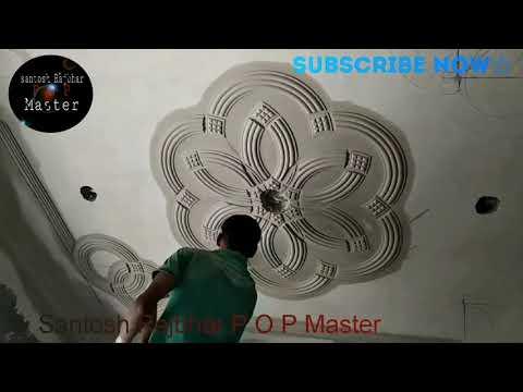 Santosh Rajbhar POP Master - Most Popular POP Design  -  living Room POP Design 7