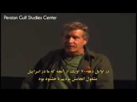 Persian gulf studies center