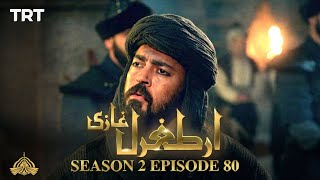 Ertugrul Ghazi Urdu | Episode 80| Season 2