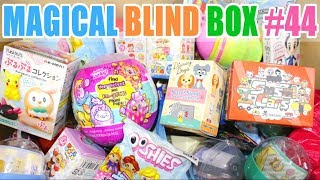 Magical Blind Box #44: Tokidoki Sushi Cars, Pokemon Gummies, D-Lectables, and Re: Zero Anime!