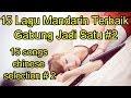 15 Lagu Mandarin Terbaik Gabung Jadi Satu 2