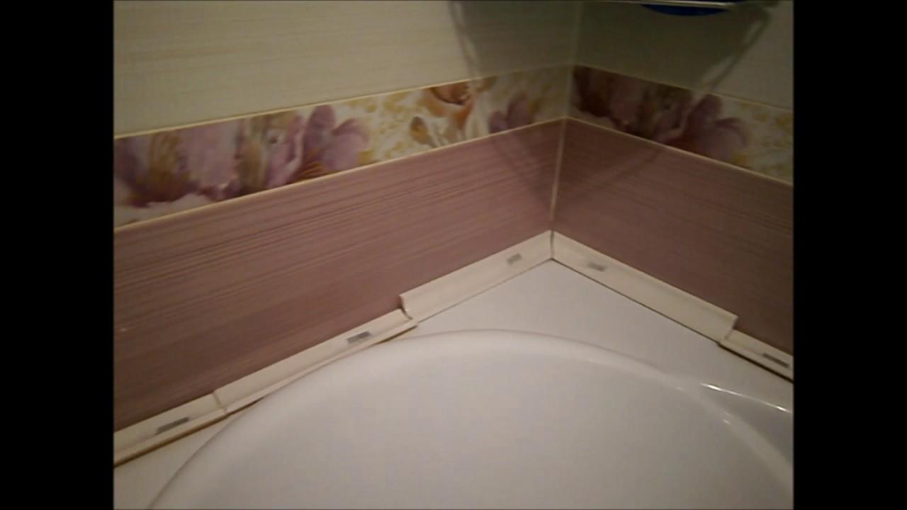 Как сделать бордюр в ванной у стены фото 851