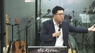 히즈코리아 TV | 이호 목사 | 동성애 전쟁 3 - 마르크스주의와 성(性)혁명